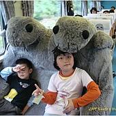4旭川Z_動物園號83.JPG