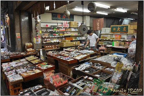京都錦市場50.JPG