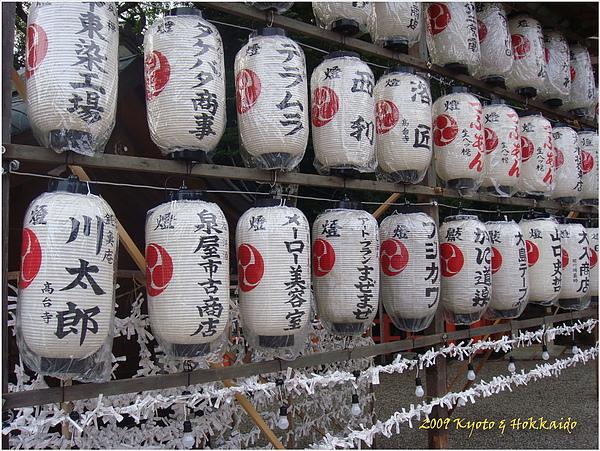 祇園八阪神社4.JPG