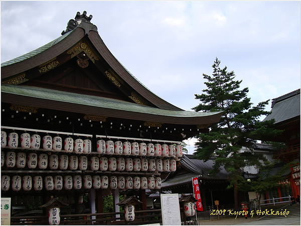 祇園八阪神社20.JPG