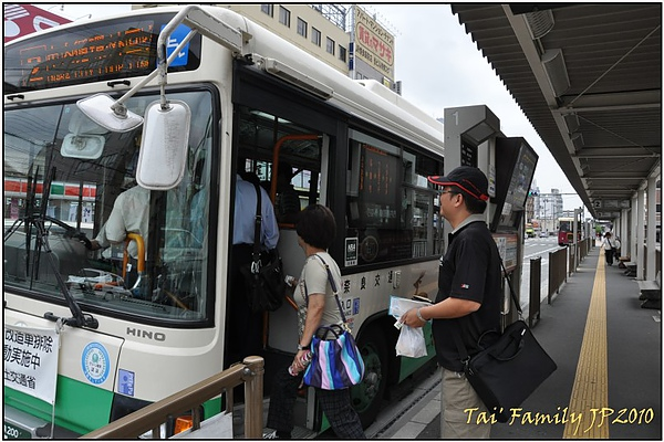奈良-交通022.JPG
