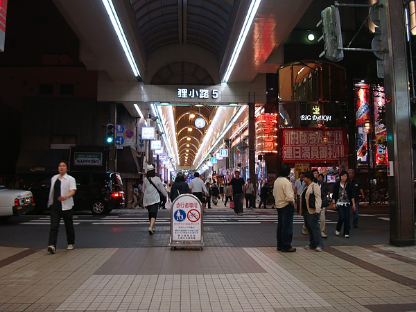 札幌夜遊30.jpg