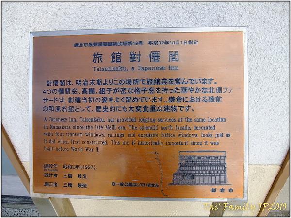 長谷觀音寺29.JPG