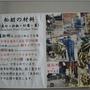 奈良-二月堂080.JPG