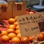 京都錦市場45.JPG