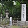 奈良-東大寺008.JPG