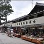 奈良-東大寺032.JPG