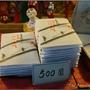 奈良-二月堂029.JPG