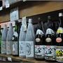 京都錦市場51.JPG