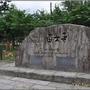 奈良-東大寺039.JPG