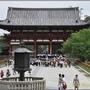 奈良-東大寺073.JPG