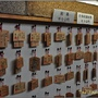 奈良-東大寺084.JPG