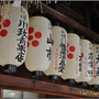 京都錦市場55.JPG