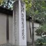 奈良-唐提招寺019.JPG