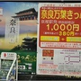 奈良-交通003.JPG