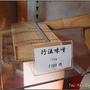 奈良-二月堂030.JPG