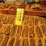 京都錦市場92.JPG