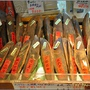 京都錦市場96.JPG