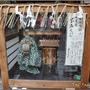京都錦市場57.JPG