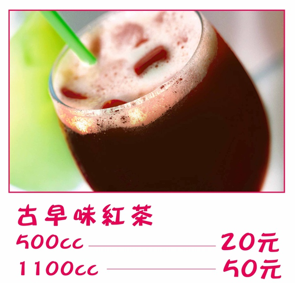 B3.養生飲品-1.jpg