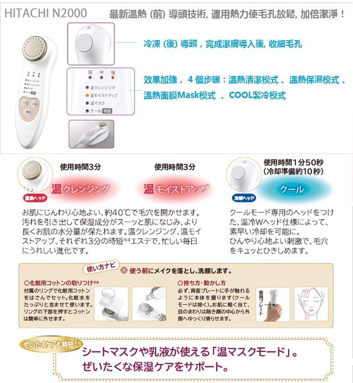 hitachi5