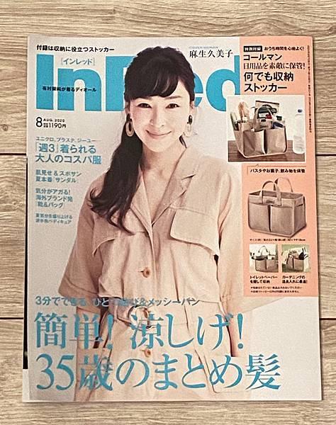 IMG_4603.HEIC