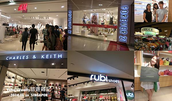 購物中心 (1).png