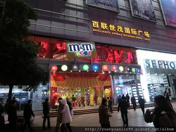 M&M旗艦店 (1).JPG