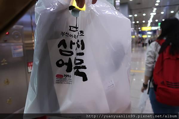 21三珍魚糕 (1).JPG