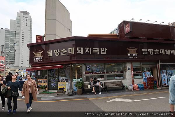 29密陽豬肉湯飯 (1).JPG