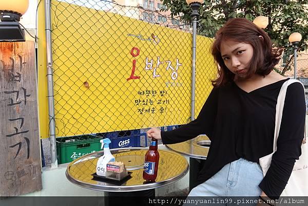 32伍班長烤肉 (4).JPG