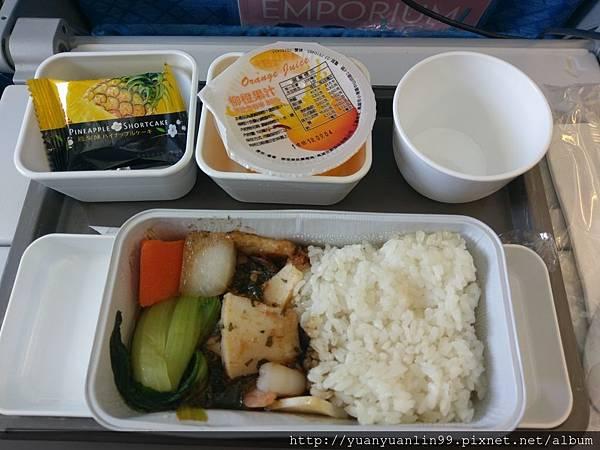 1.飛機餐.jpg