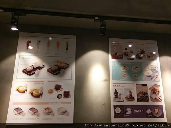 5發記甜品 (3).jpg