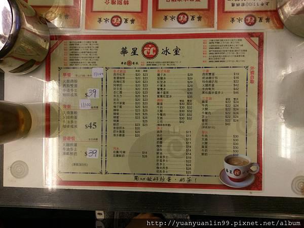 7華星冰室 (4).jpg