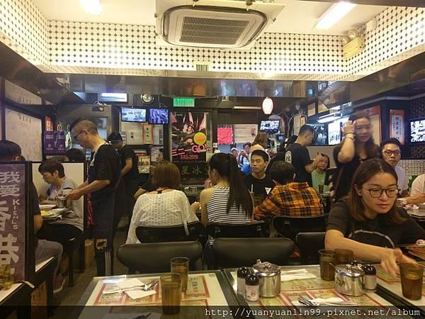 7華星冰室 (12).jpg
