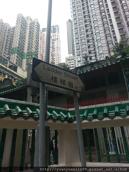 14樓梯階、文武廟 (5).jpg