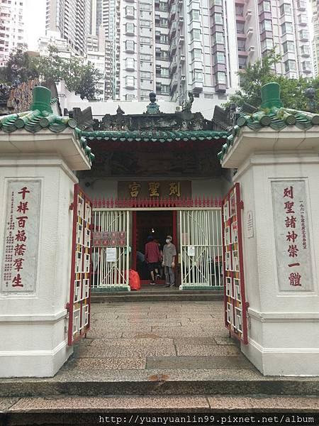 14樓梯階、文武廟 (7).jpg