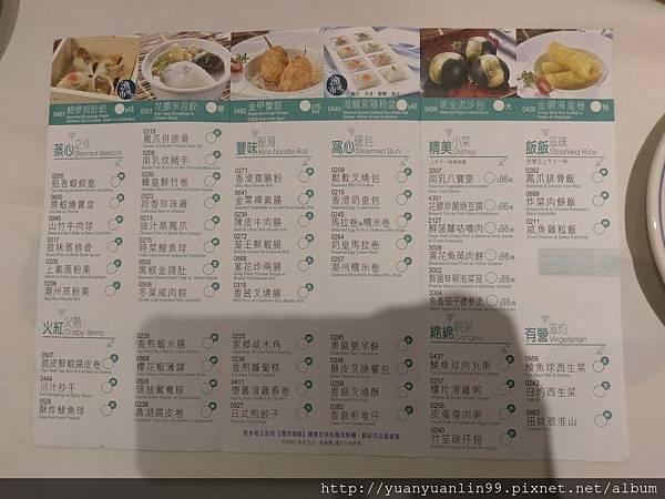 19稻香超級漁港 (2).jpg