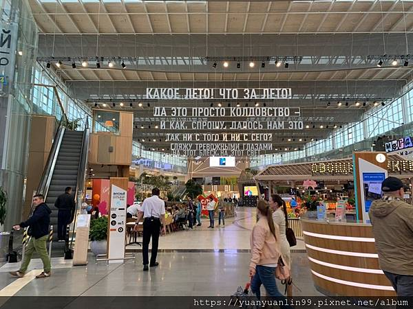 DAY6-2.大型購物中心2 (3).jpg