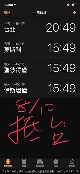 DAY8.桃園-1 (1).jpg