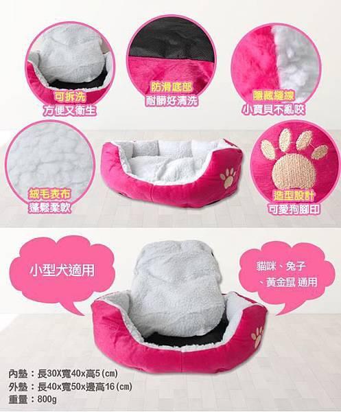 【Happy Pet】快樂寵物墊2件組03