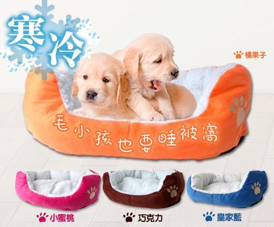 ❄天冷了❄毛小孩也要睡被窩【Happy Pet 快樂寵物墊】