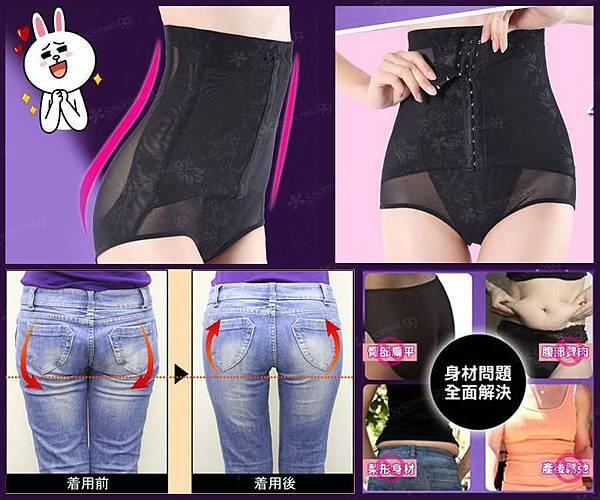 重塑體型『想甩開肥胖稱號 』《完美小腰精》高腰夾馬甲塑身褲