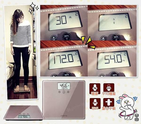❁不只量體重更要量美麗❁每天10秒鐘【oserio 重心平衡多功能BMI秤】