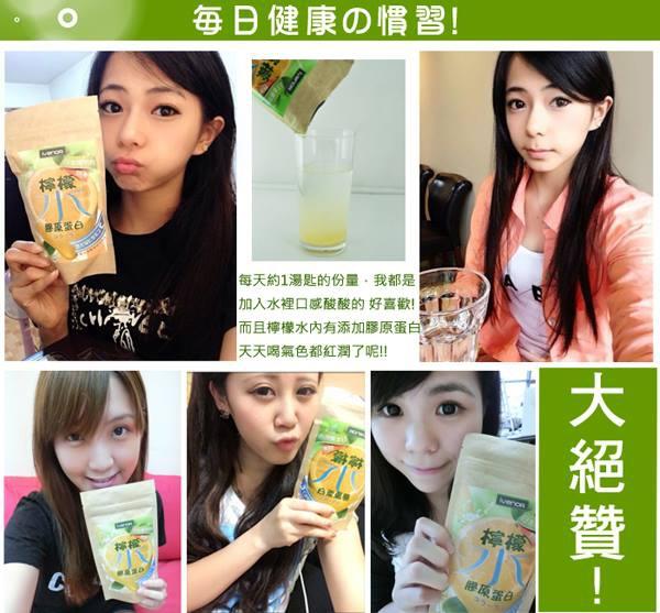 ❤白肌美人XS型曲線❤日本流行【IVENOR膠原蛋白檸檬水】