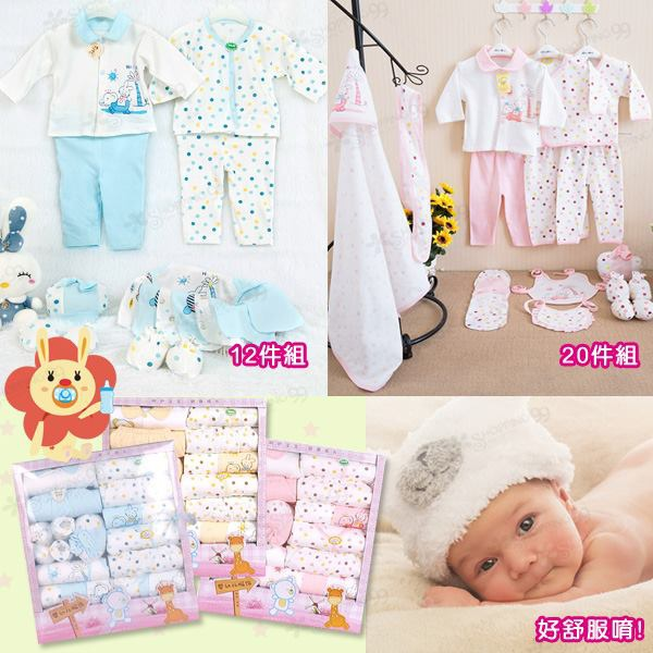 給寶寶一份最好的禮物【純棉嬰兒彌月禮盒】