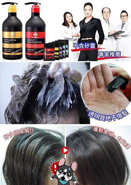 最適合台灣人的洗髮精誕生了!【台塑生醫Dr's Formula洗髮精豪華組】