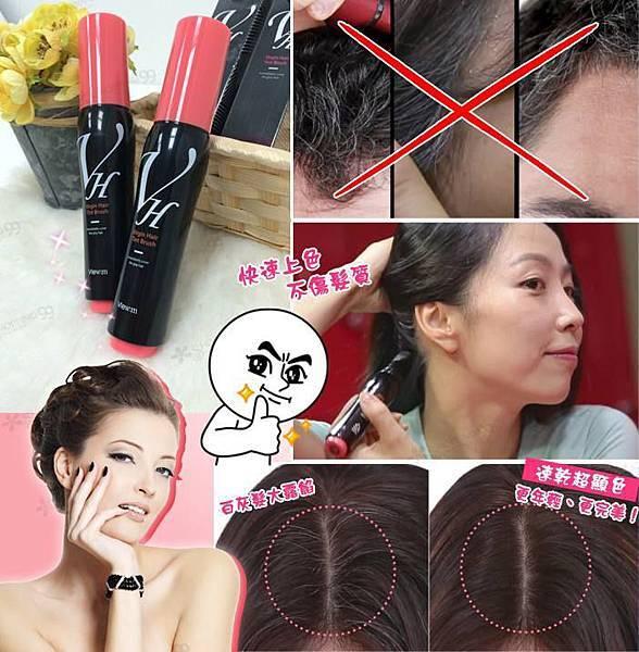 ♛韓國熱銷♛VH新生白髮/布丁頭專用速乾長效美髮刷