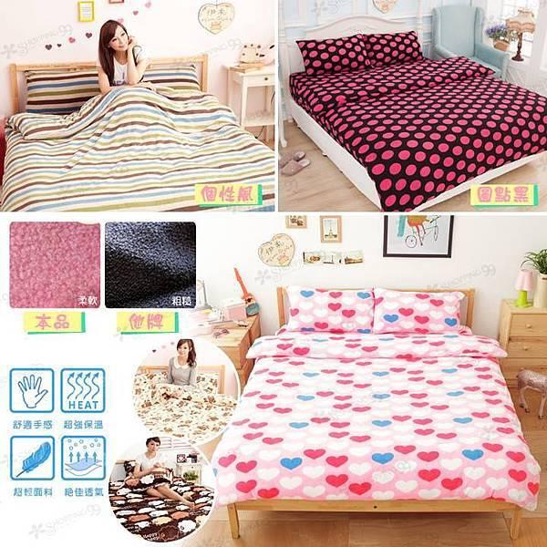 ☃抗寒對策☃【台灣製雪綿絨雙人兩用床包被套組】