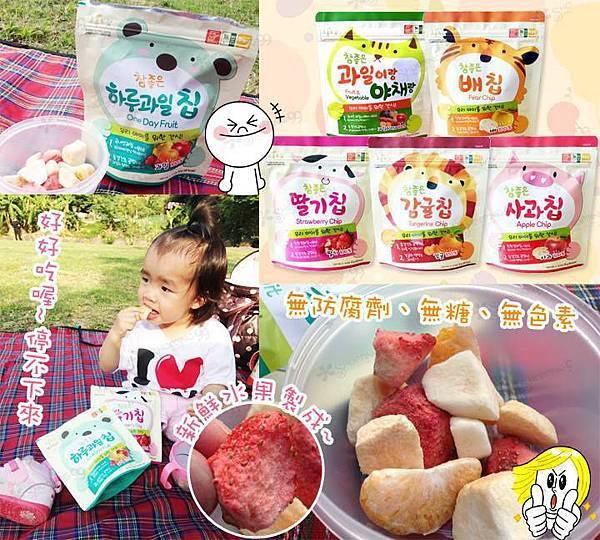 韓國熱賣商品【自然之選寶貝專屬綜合水果/蔬菜乾】